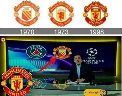 Dianggap Haram, Logo Manchester United 'Diubah' Oleh TV Iran