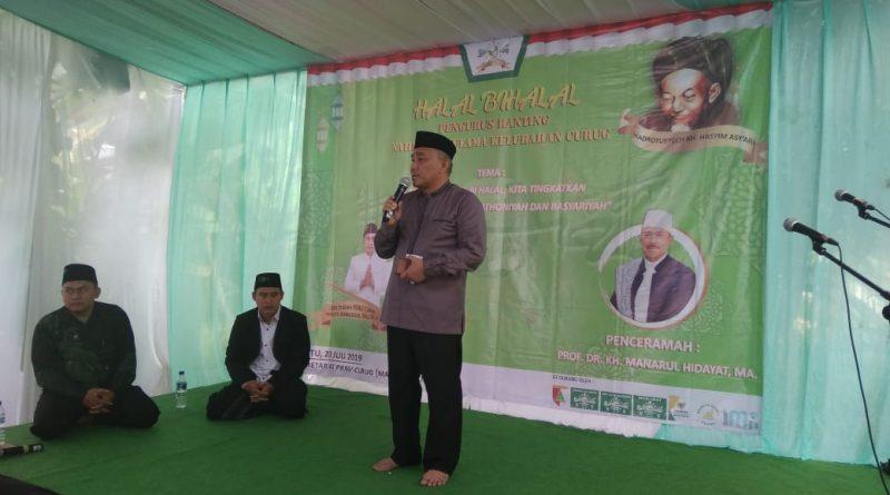 Walikota Depok Hadiri Halal Bihalal PRNU Kelurahan Curug
