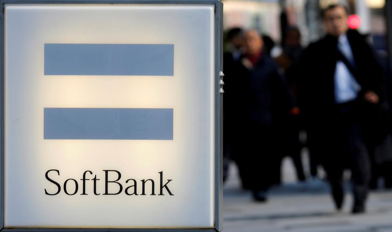 Eksklusif: AS Membersihkan Investasi SoftBank 2,25 Miliar Dollar Di Cruise Yang Didukung GM