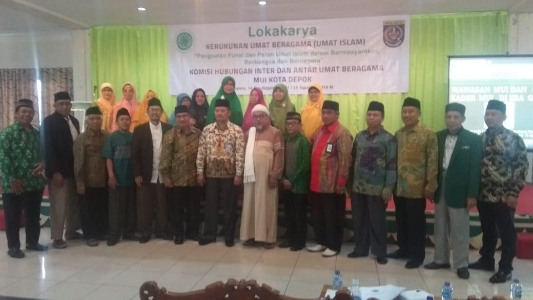 MUI Kota Depok Gelar Lokakarya Kerukunan Umat Beragama