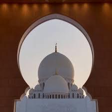 Pembangunan Masjid di Ujung Gunungkidul di Bantu BMH Yogyakarta
